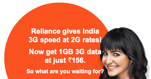 Reliance 3g Data Plan Online Recharge