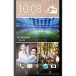 htc-desire-826-mobile-phone