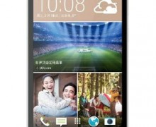HTC Desire 826 – The first Desire to run Android 5.0 Lollipop