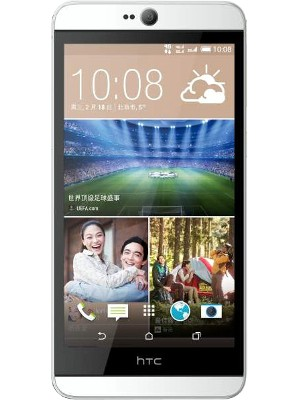 htc-desire-826-mobile-phone