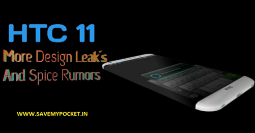 New HTC 11
